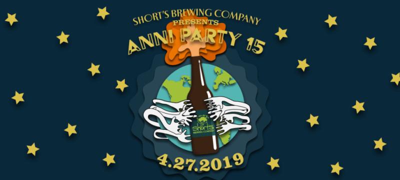 Short's Anni Party 15 Logo